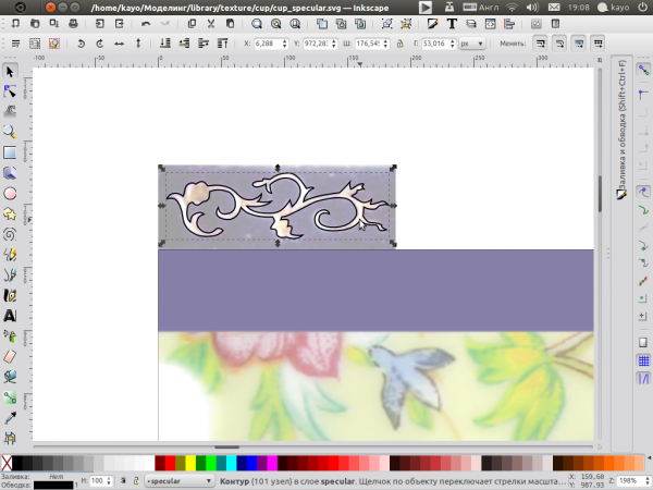 cup_09_inkscape_element.png