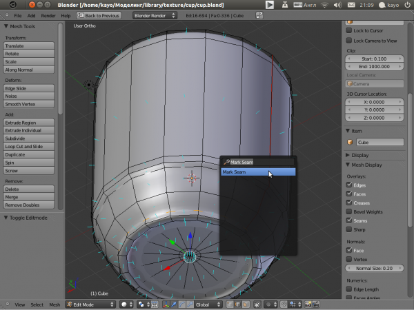 cup_13_blender_mark_seam.png