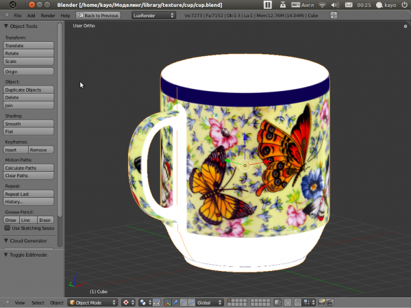 cup_18_blender_textured_view.png