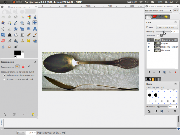 spoon_06_gimp_shape_gauss_opacity.png
