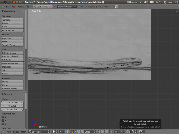 spoon_18_blender_profile_1_propedit.png
