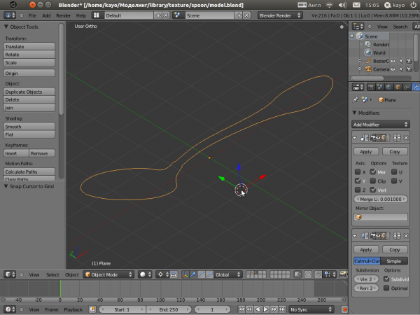 spoon_19_blender_profile_2_preview.png