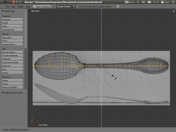 spoon_20_blender_shape_extrude_scale.png