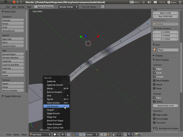 spoon_21_blender_shape_fix_normals.png