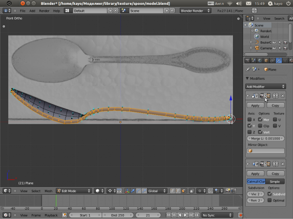 spoon_26_blender_remove_internal_faces.png