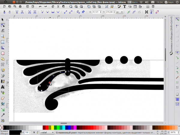 spoon_32_inkscape_relief_detail.png