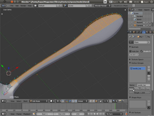 spoon_37_blender_vertgrp_handle_top.png