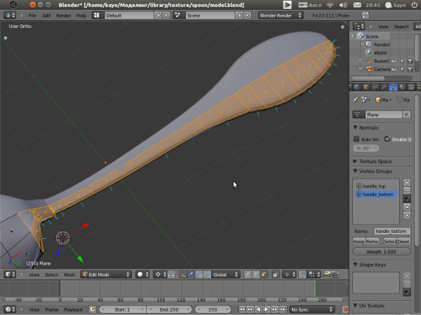 spoon_38_blender_vertgrp_handle_bottom.png