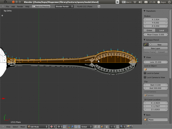 spoon_43_blender_handle_top_unwraped.png