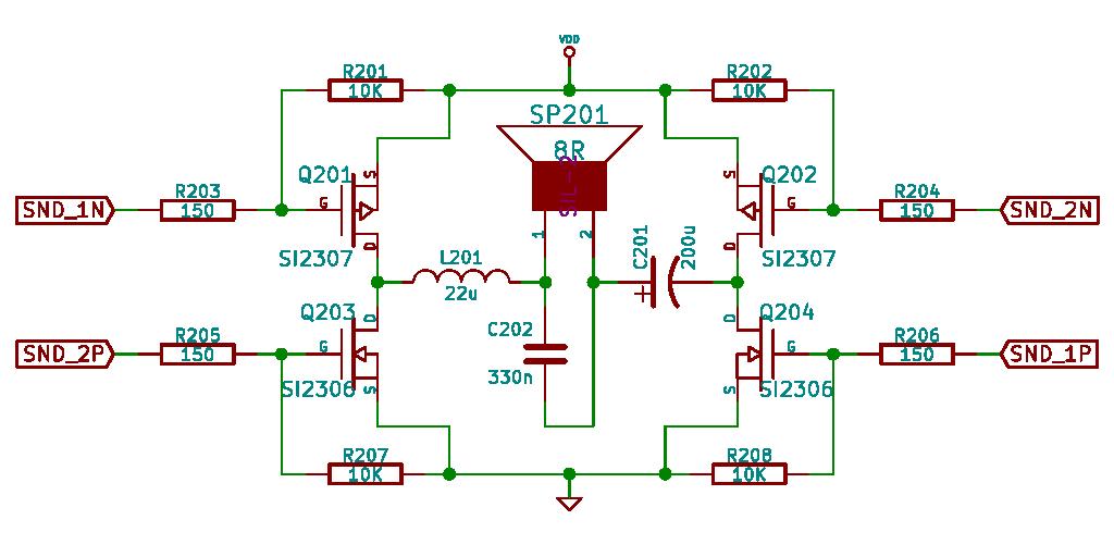 мостовая схема из четырёх